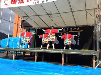 桜江いきいき祭り3.jpg